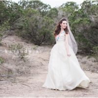 Damsel White Label Wedding Dress Store Houston